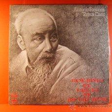 Discos de vinilo: CANCIONES DE CARCEL DE HO CHI MINH - ANTONIO RESINES Y TERESA CANO - MOVIE PLAY GONG - 1976 - LP .... Lote 38951774