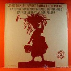 Discos de vinilo: POETAS ANTONIO MACHADO,MIGUEL HERNANDEZ,RAFAEL ALBERTI,LEON FELIPE - ZAFIRO - 1978 - DOBLE LP .... Lote 38955302