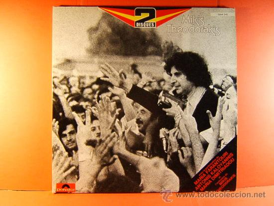MIKIS THEODORACKIS MARIA FARANTOURI ANTONIS KALOYANNIS MARIA DIMITRIADOU -FRANCIA- 1971 -DOBLE LP... (Música - Discos - LP Vinilo - Cantautores Internacionales)