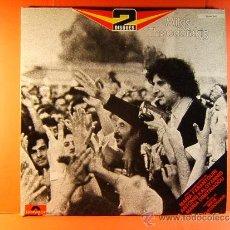 Discos de vinilo: MIKIS THEODORACKIS MARIA FARANTOURI ANTONIS KALOYANNIS MARIA DIMITRIADOU -FRANCIA- 1971 -DOBLE LP.... Lote 38970600