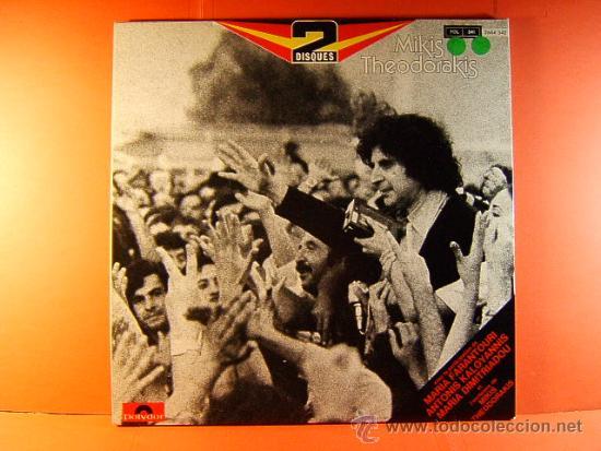 Discos de vinilo: MIKIS THEODORACKIS MARIA FARANTOURI ANTONIS KALOYANNIS MARIA DIMITRIADOU -FRANCIA- 1971 -DOBLE LP... - Foto 3 - 38970600