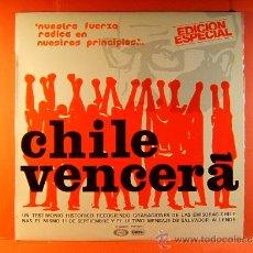 Discos de vinilo: CHILE VENCERA-MENSAJE SALVADOR ALLENDE 11-09-1973, ANTES DE MORIR-ARAUCO MOVIEPLAY GONG- 1977- LP.... Lote 38988069