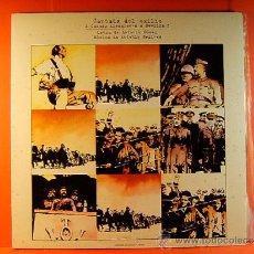 Discos de vinilo: CANTATA DEL EXILIO ¿CUANDO LLEGAREMOS A SEVILLA? - ANTONIO GOMEZ,RESINES - MOVIEPLAY -1978 - LP ... . Lote 38988745