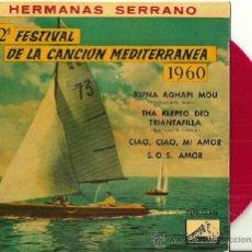 Discos de vinilo: HERMANAS SERRANO EP SELLO LA VOZ DE SU AMO AÑO 1960 EDITADO EN ESPAÑA. Lote 38993388