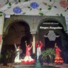 Discos de vinilo: ANTOLOGÍA DEL CANTE TANGOS Y TANGUILLOS C1V. Lote 39001656