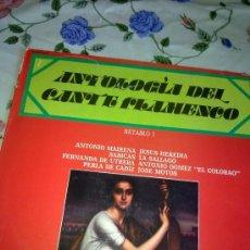 Discos de vinilo: ANTOLOGÍA DEL CANTE FLAMENCO RETABLO 1. C3V. Lote 39002002