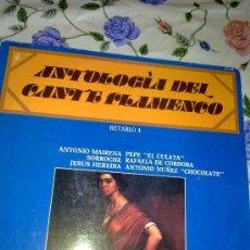Discos de vinilo: ANTOLOGÍA DEL CANTE FLAMENCO RETABLO 4. C2V. Lote 39002252