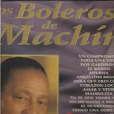 Discos de vinilo: ANTONIO MACHIN, TRIPLE LP 1993 !! LOS BOLEROS DE MACHIN..42 TEMAS !! 3 LPS !!!!!!!!!!. Lote 39009539
