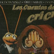 Discos de vinilo: PLACIDO DOMINGO / MIREILLE MATHIEU / EMMANUEL LP SELLO CBS EDITADO EN MEXICO. Lote 39011114