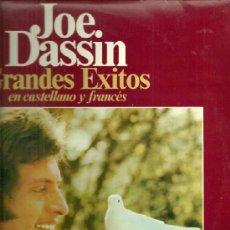 Discos de vinilo: JOE DASSIN CANTA EN ESPAÑOL Y FRANCES LP SELLO CBS AÑO 1978 EDITADO EN ESPAÑA. Lote 39020187