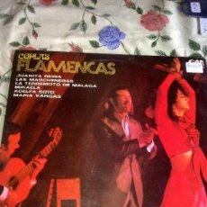 Discos de vinilo: COPLAS FLAMENCAS JUANITAS REINA. LAS MARCHENERAS. LA TERREMOTO DE MALAGA. MIKAELA. ADELFA SOTO. C4V. Lote 39038607