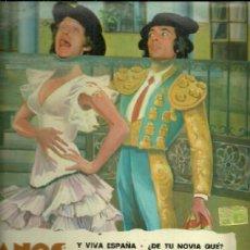 Discos de vinilo: HERMANOS CALATRAVA LP SELLO IMPACTO EDITADO EN ESPAÑA AÑO 1976. Lote 39065544