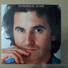 Discos de vinilo: *** VICTOR MANUEL - AY AMOR - LP 1981 - LEER DESCRIPCIÓN. Lote 39076935