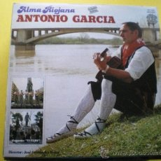 Discos de vinilo: LP VINILO. ANTONIO GARCIA - ALMA RIOJANA - JOTAS Y FOLCLORE DE LA RIOJA DIAL 1980. Lote 128182527