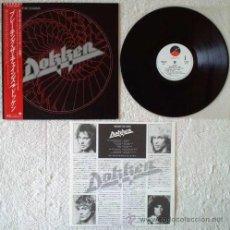 Discos de vinilo: LP HEAVY 1983 - DOKKEN - BREAKING THE CHAINS - VINILO JAPONÉS. Lote 39108884