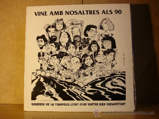 VARIS INTERPRETS - BAILA LA NAVIDAD / CAMPANA SOBRE CAMPANA - DON DISCO N-.301-LP - 1988 (Música - Discos - LP Vinilo - Disco y Dance)