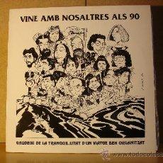 Discos de vinilo: VARIS INTERPRETS - BAILA LA NAVIDAD / CAMPANA SOBRE CAMPANA - DON DISCO N-.301-LP - 1988. Lote 39112143