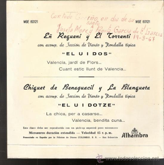 Discos de vinilo: Eñ Requeni y El torrenti.Chiquet de Benaguacil y La Blanqueta. Alhambra 1964. Todo en fotos. - Foto 4 - 39190534