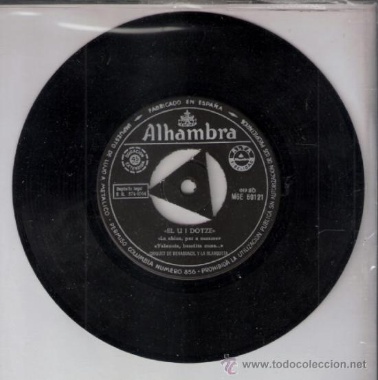 Discos de vinilo: Eñ Requeni y El torrenti.Chiquet de Benaguacil y La Blanqueta. Alhambra 1964. Todo en fotos. - Foto 3 - 39190534