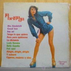 Discos de vinilo: LA BRIGADA - MISMO TÍTULO - LP OLYMPO - L-211 - ESPAÑA 1974. Lote 35018187
