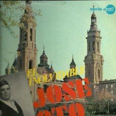 Discos de vinilo: JOSE OTO (JOTAS ARAGONESAS) LP SELLO EMI-REGAL EDITADO EN ESPAÑA AÑO 1971. Lote 39126322