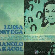 Discos de vinilo: LUISA ORTEGA Y MANOLO CARACOL LP SELLO COLUMBIA EDITADO EN ESPAÑA AÑO 1970. Lote 39135688
