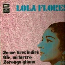 Discos de vinilo: LOLA FLORES LP SELLO EMI-REGAL EDITADO EN ESPAÑA AÑO 1972. Lote 39135711