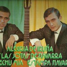 Discos de vinilo: HERMANOS ANOZ (NAVARRA) LP SELLO CAUDAL EDITADO EN ESPAÑA AÑO 1979. Lote 39142542