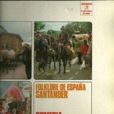 Discos de vinilo: FOLKLORE DE ESPAÑA, SANTANDER LP SELLO COLUMBIA EDITADO EN ESPAÑA AÑO 1974. Lote 39142554