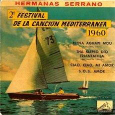 Discos de vinilo: EP HERMANAS SERRANO - XIPNA AGHAPI MOU . Lote 39159784