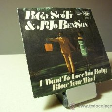 Discos de vinilo: PEGGY SCOTT AND JO JO BENSON I WANT TO LOVE YOU BABY. Lote 39197607