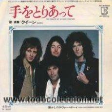 Discos de vinilo: QUEEN TEO TORIATLE ( LET US...... SINGLE JAPONES PORTADA UNICA. Lote 39209210