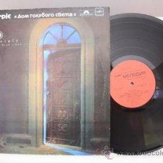 Discos de vinilo: DEEP PURPLE - THE HOUSE OF BLUE LIGHT - 1986 - POLYDOR - EDICIÓN EXTRANJERA. Lote 39218245