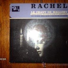 Discos de vinilo: RACHEL - LE CHANT DE MALLORY + 3. Lote 39305503