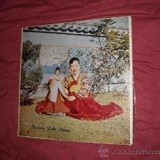 Discos de vinilo: KOREAN FOLK SONGS. CHA KYUNG KIM (SOPRANO); LP ENCARTE ; DIR: HI JO KIM. FLUTE: BYUNG OO LEE. Lote 39243241