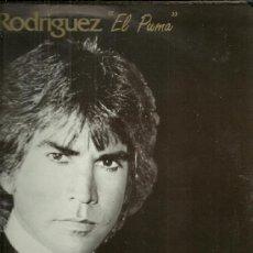 Discos de vinilo: JOSE LUIS RODRIGUEZ (EL PUMA) CANTA EN ITALIANO LP SELLO EPIC AÑO 1984 EDITADO EN ITALIA. Lote 39284245