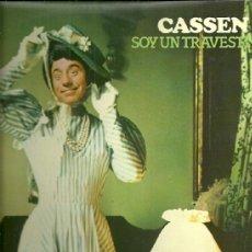 Discos de vinilo: CASSEN LP SELLO MOVIEPLAY AÑO 1978 EDITADO EN ESPAÑA. Lote 39284371