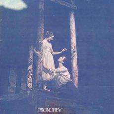 Discos de vinilo: PROKOFIEV, ROMEO Y JULIETA, ORQUESTA DE CLEVELAND LORIN MAAZEL. Lote 39291300