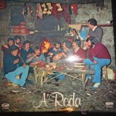 Discos de vinilo: LP GALICIA - A RODA - XEIRA 1977 PREMIO DA CRITICA GALEGA 1978. Lote 39301533