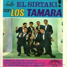 Discos de vinilo: LOS TAMARA EP SELLO ZAFIRO AÑO 1965. Lote 39303606