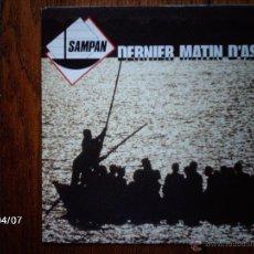 Discos de vinilo: SAMPAN - DERNIER MATIN D´ASIE PART I & II . Lote 39326798