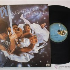 Discos de vinilo: BONEY M - NIGHTFLIGHT TO VENUS - ARIOLA - 1978 - FABRICADO EN ESPAÑA - TAPA DOBLE. Lote 39413085
