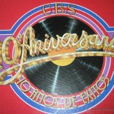 Discos de vinilo: ALBÚM-3 DISCOS-VINILO-CBS-10º ANIVERSARIO-10 AÑOS DE ÉXITOS-.. Lote 39440130