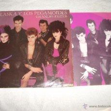 Discos de vinilo: ALASKA Y LOS PEGAMOIDES / GRANDES EXITOS / HISPAVOX 1982. Lote 39430426