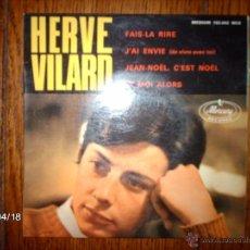Discos de vinilo: HERVE VILARD - J´AI ENVIE + 3. Lote 39446534