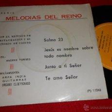 Discos de vinil: ANDRES TORRES & CONJUNTO TE AMO SEÑOR/SALMO 23 +2 7 EP PRIVADO XIAN CRISTIANO ARGENTINA. Lote 39465065