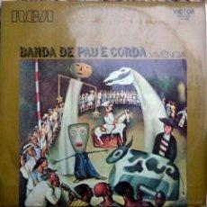 Discos de vinilo: BANDA DE PAU E CORDA. VIVÊNCIA. RCA-DYNAFLEX, BRASIL 1973 LP (CONTIENE ENCARTE) PSYCHO-FOLK. Lote 39482495