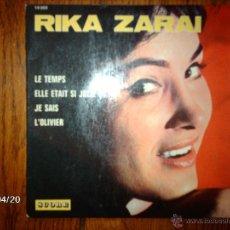 Discos de vinilo: RIKA ZARAI - LE TEMPS + 3. Lote 39496966