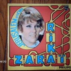 Discos de vinilo: RIKA ZARAI - JERUSALEM EN OR + 3. Lote 39504147