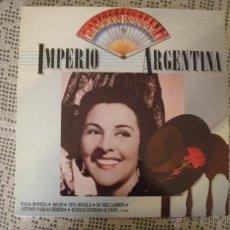 Disques de vinyle: IMPERIO ARGENTINA ANTOLOGÍA DE LA CANCIÓN ESPAÑOLA... Lote 114454634